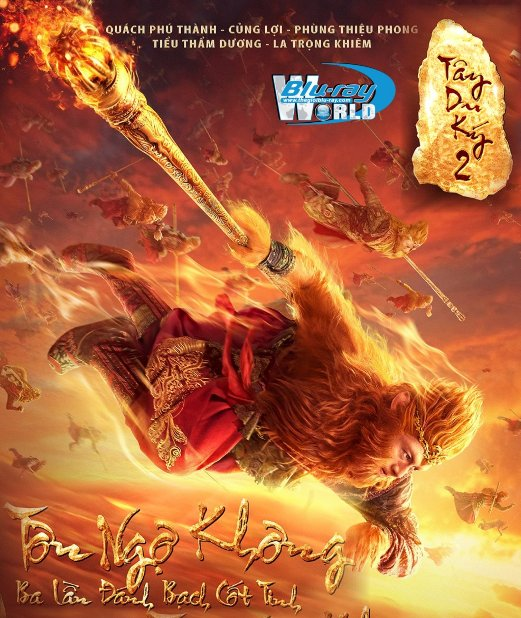 B2518. The Monkey King the Legend Begins 2016 - Ba Lần Đánh Bạch Cốt Tinh 2D25G (DTS:X 7.1 )
