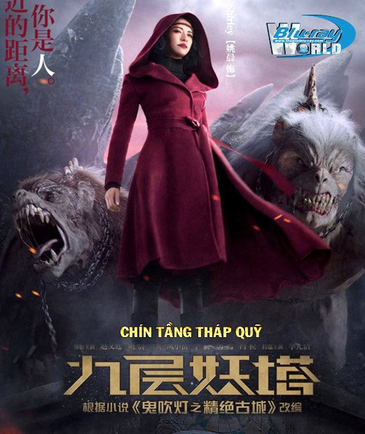 B2523. Chronicles of the Ghostly Tribe 2016 - CHÍN TẦNG THÁP QUỸ 2D25G (DTS-HD MA 5.1)