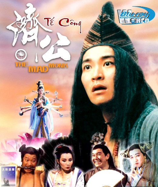 B3191.The Mad Monk - TẾ CÔNG 2D25G (DTS-HD MA 5.1)