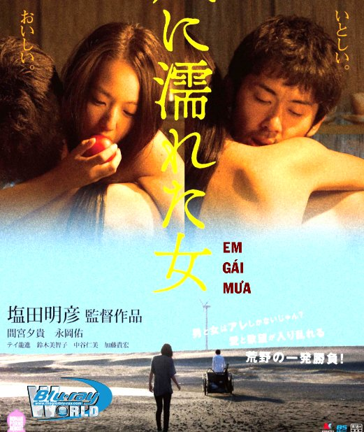 B3240.Wet Woman in the Wind 2017 - EM GÁI MƯA  2D25G (DTS-HD MA 5.1)