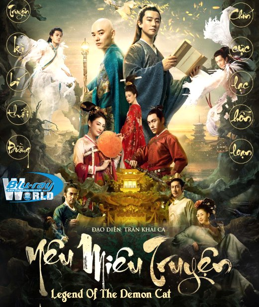 F1307.Legend of The Demon Cat 2018 - Yêu Miêu Truyện 2D50G (TRUE - HD 7.1 DOLBY ATMOS)