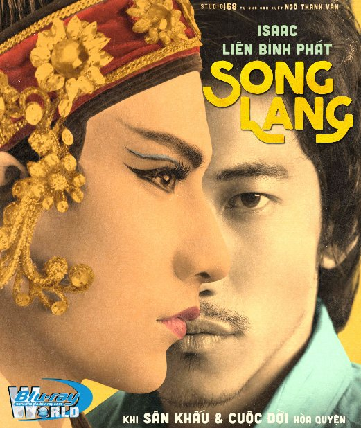 B3772. SONG LANG 2018 2D25G (DTS-HD MA 5.1)