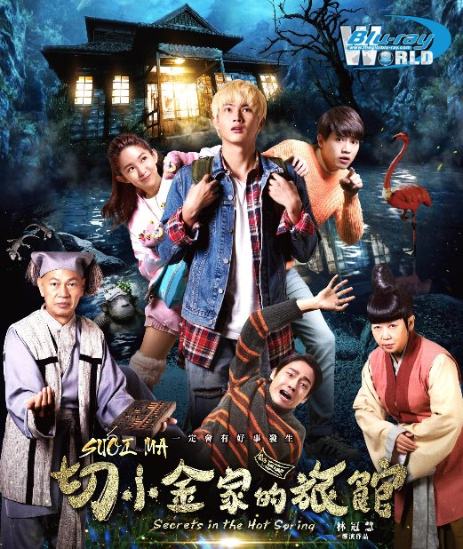 B3810. Secrets in the Hot Spring 2018 - Suối Ma 2D25G (DTS-HD MA 5.1)