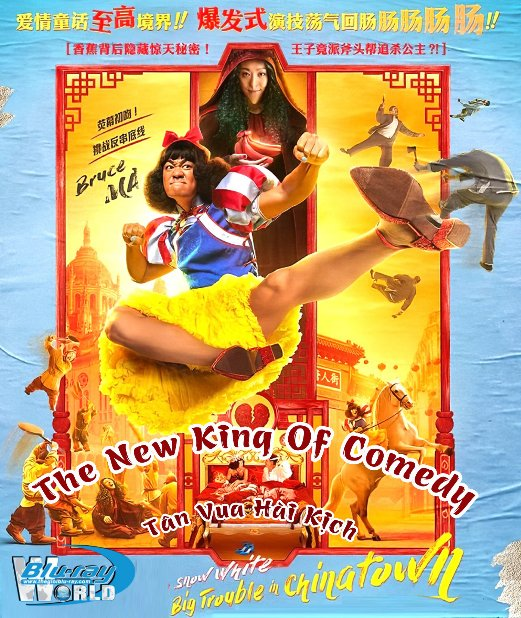 B3960. The New King of Comedy 2019 - Tân Vua Hài Kịch 2D25G (DTS-HD MA 5.1)