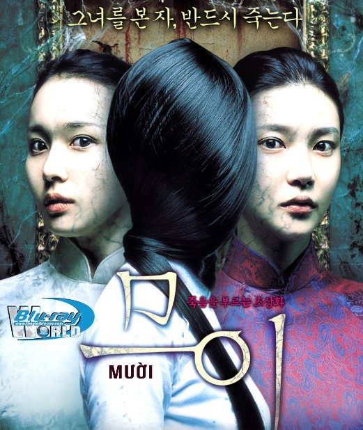 B4187. Muoi The Legend of a Portrait - Mười 2D25G (DTS-HD MA 5.1)