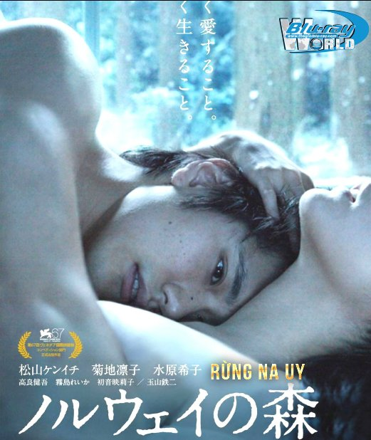 B4260. Norwegian Wood  - RỪNG NA UY 2D25G (DTS-HD MA 5.1)