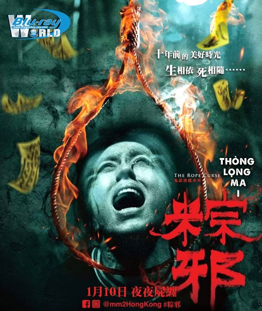 B4871. The Rope Curse I -  Thòng Lọng Ma 1 2D25G (DOBY TRUE-HD 7.1)
