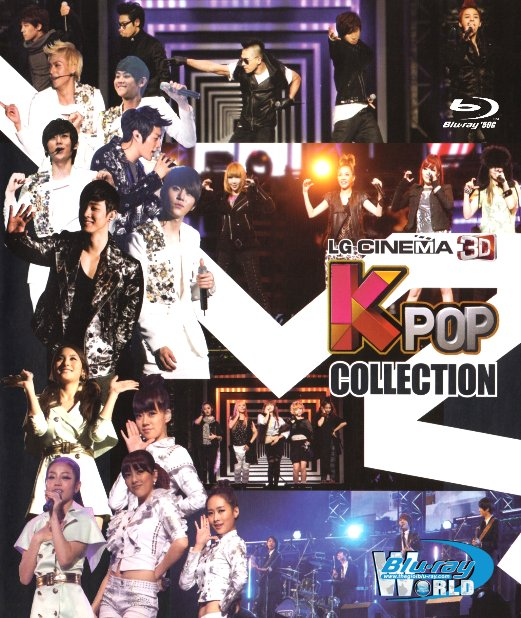 M1722.LG Cinema 3D - KPOP Collection 3D (50G)