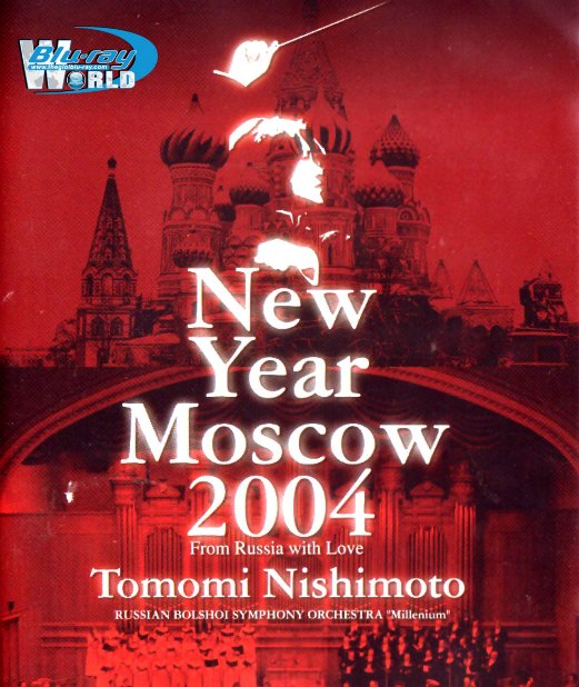 M1675.New Year Moscow 2004 From Russia with Love (2004) (25G)