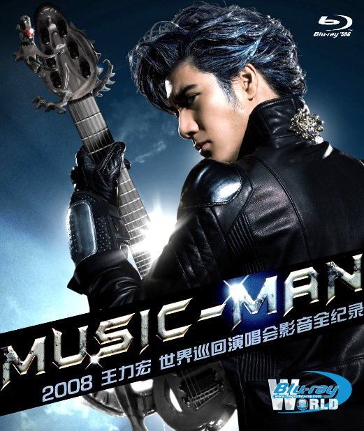 M1719.Leehom MUSIC-MAN World Tour 2008 (50G)