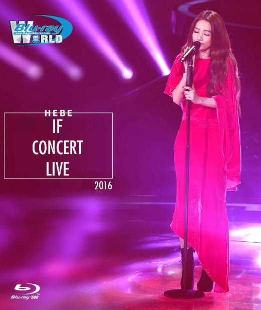 M1769.Hebe IF+Concert Live 2016 (50G)