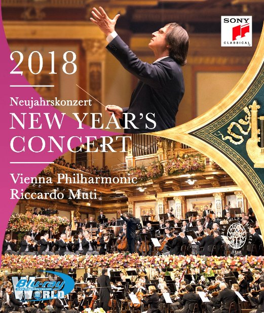 M1780. New Year Concert 2018 (50G)
