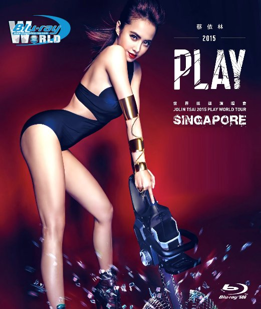 M1805.Jolin Tsai Play World Tour Live 2015 (50G)