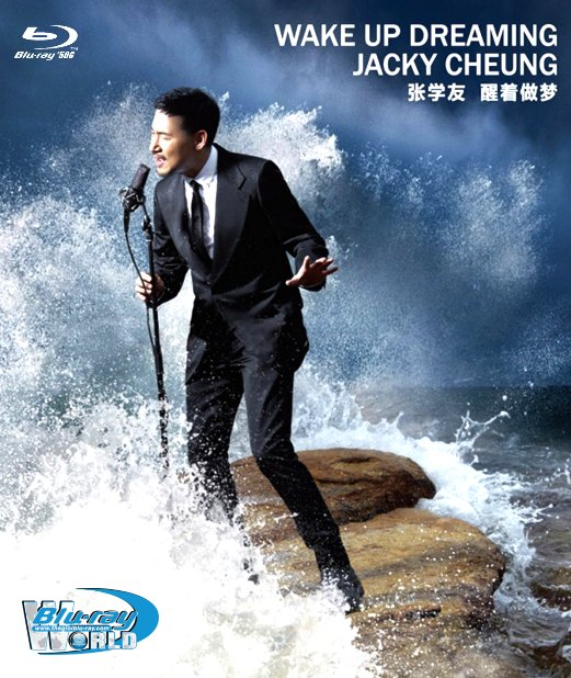 M1898.Jacky Cheung Wake Up Dreaming 2018 (50G)
