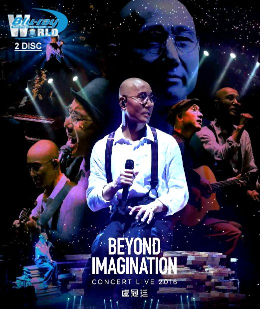 M1914.Lowell Lo Beyond Imagination Concert Live 2016 (2DISC 50G+25G)