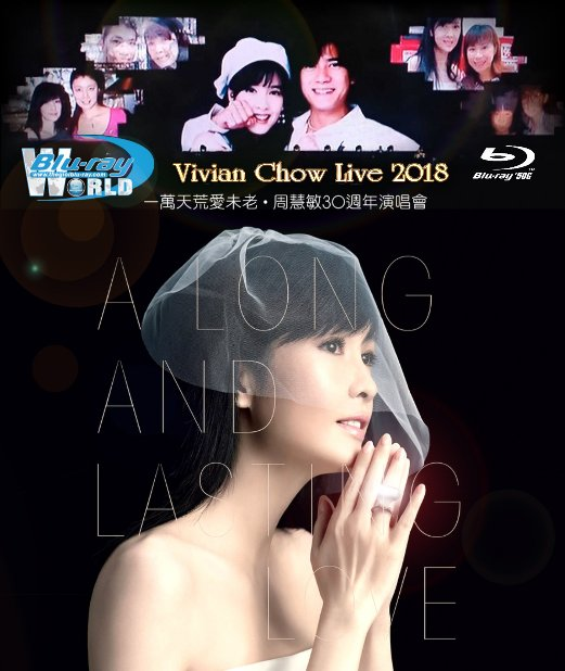 M1922.A Long And Lasting Love Vivian Chow Live 2018 (50G)