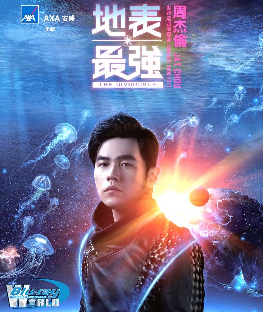 M1958.The Invincible Tour Jay Chou 2016 (25G)