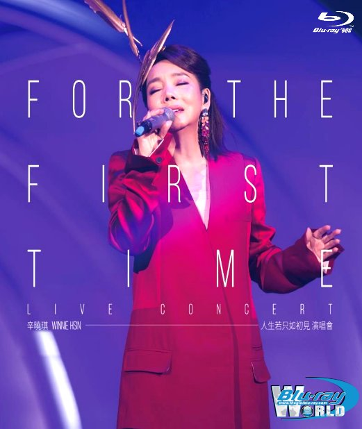 M1999.Winnie Hsin For The First Time Live Concert 2019  (50G)