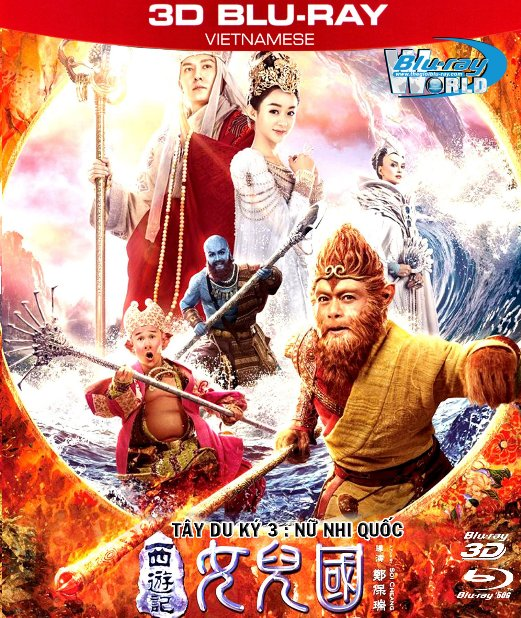 Z251.  The Monkey King 3: Kingdom of Women 2018 -  Tây Du Ký 3: Nữ Nhi Quốc 3D50G (TRUE - HD 7.1 DOLBY ATMOS)