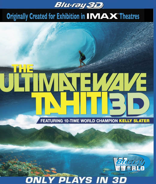 F091. The Ultimate Wave Tahiti 3D 50G