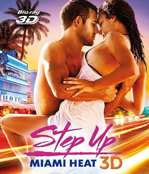 F221 - STEP UP 4: REVOLUTION 3D 50G (DTS-HD 5.1)