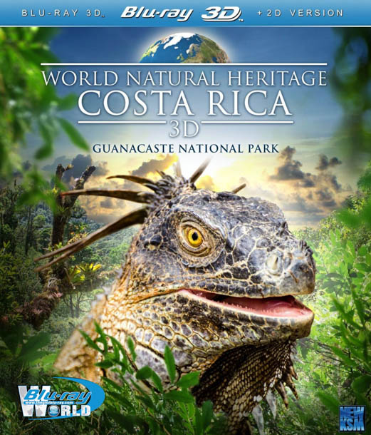 F261. World Natural Heritage Costa.Rica 3D