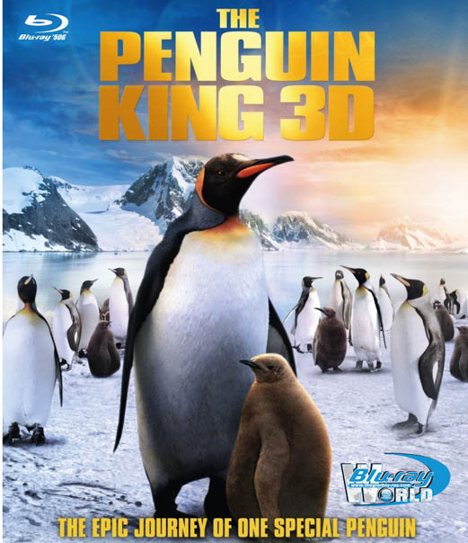 F279 - THE PENGUIN KING 3D 50G