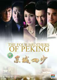 PB5517 - Phim bô TQ - The Four Brothers Of Peking - 2011
