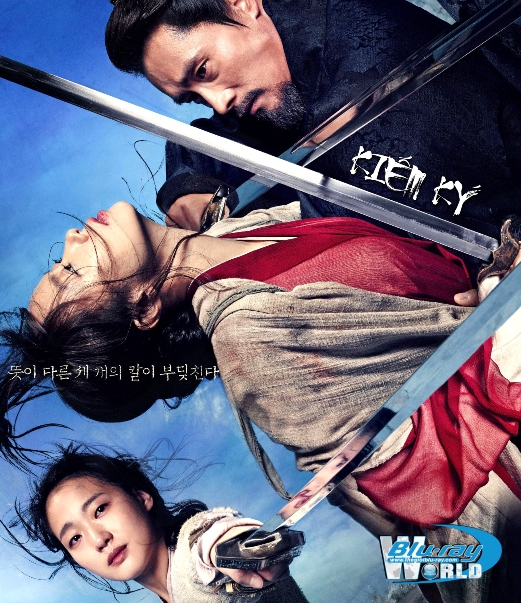 B2352. Memories of the Sword 2015 - KIẾM KÝ 2D25G (DTS-HD MA 5.1)