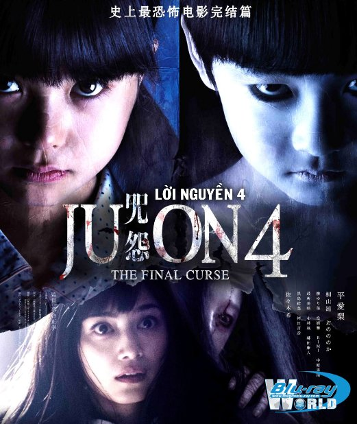 B2354. Ju-on The Final Curse 2015 - LỜI NGUYỀN 4 2D25G (DTS-HD MA 5.1)