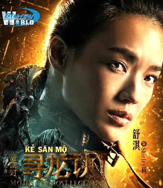 B2413. Mojin The Lost Legend 2016 - KẺ SĂN MỘ 2D25G (DTS-HD MA 5.1)