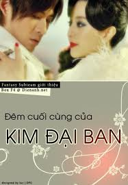 PB0565 - Phim bo HK Kim Đại Ban - The Last Night Of Madam Chin - 2008