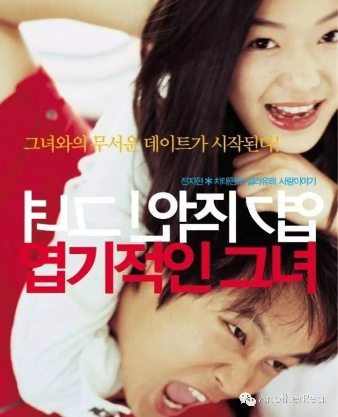 Phim Châu Á (Asian Films)