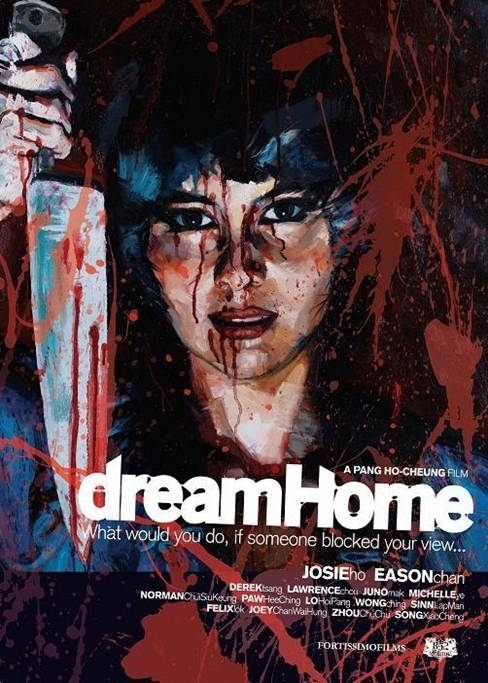 1302 - Dream Home (2010)