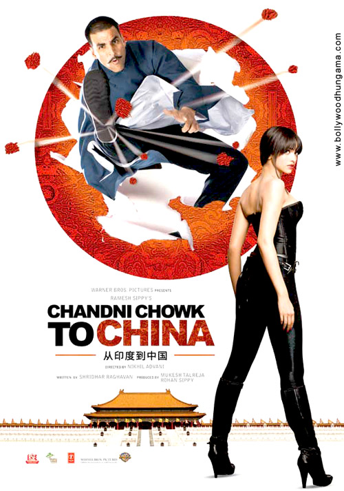 2085 - Chandni Chowk To China