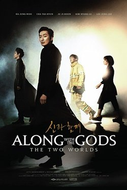 HD0771 - Along With The Gods 2018 - Thử Thách Thần Chết