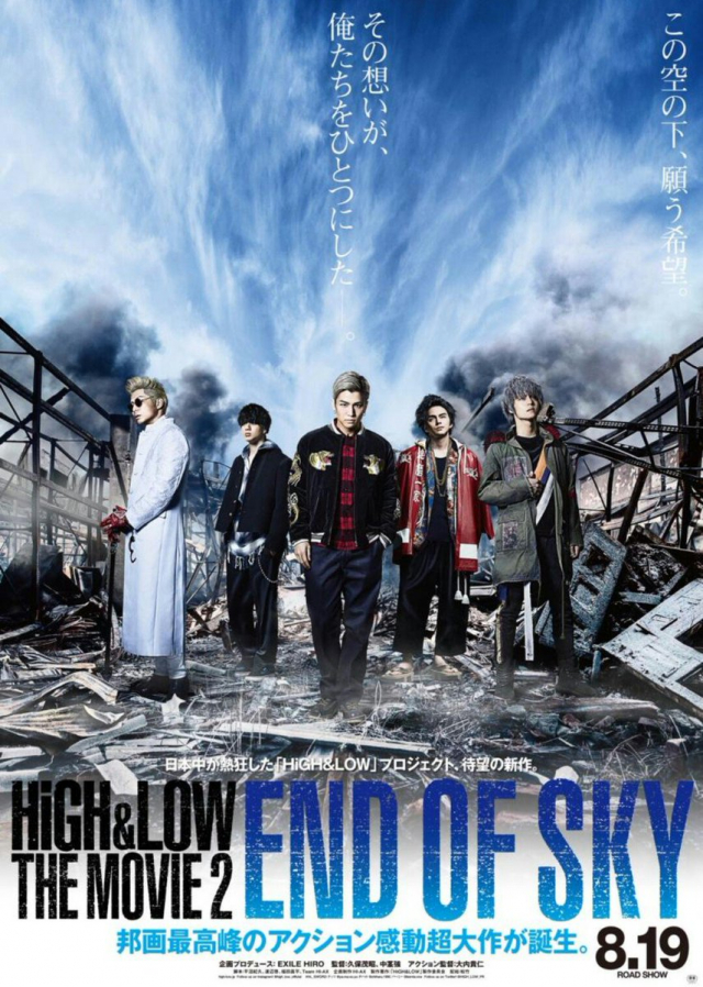 HD0802 - High & Low - The Movie 2 - End of SKY 2017 - Bầu Trời Sụp Đỗ