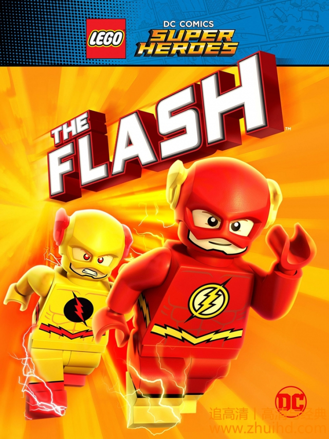 HD0818 - Lego DC Comics Super Heroes The Flash 2018 - Câu Chuyện Của Flash 2018