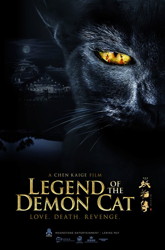 HD0819 - Legend Of The Demon Cat 2017 - Yêu Miêu Truyện 2017