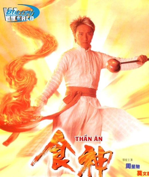 B2807.The God of Cookery - Thần Ăn 2D25G (DTS-HD MA 5.1)