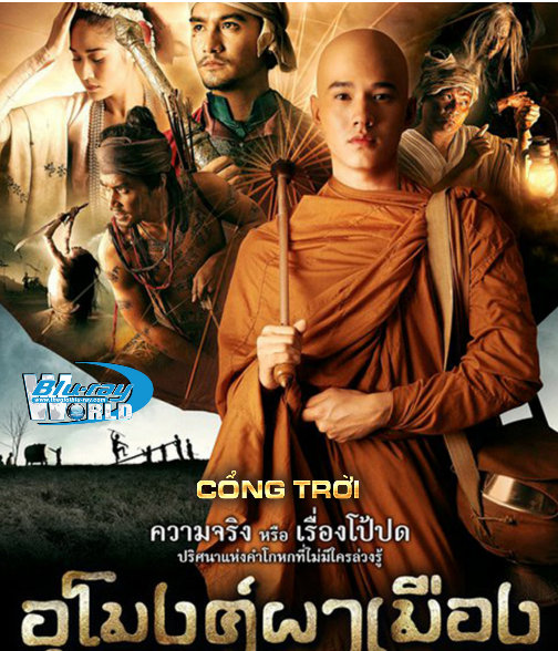 B1312. At the Gate of the Ghost 2011 (The Outrage) - CỔNG TRỜI  2D 25G (DTS-HD MA 5.1)