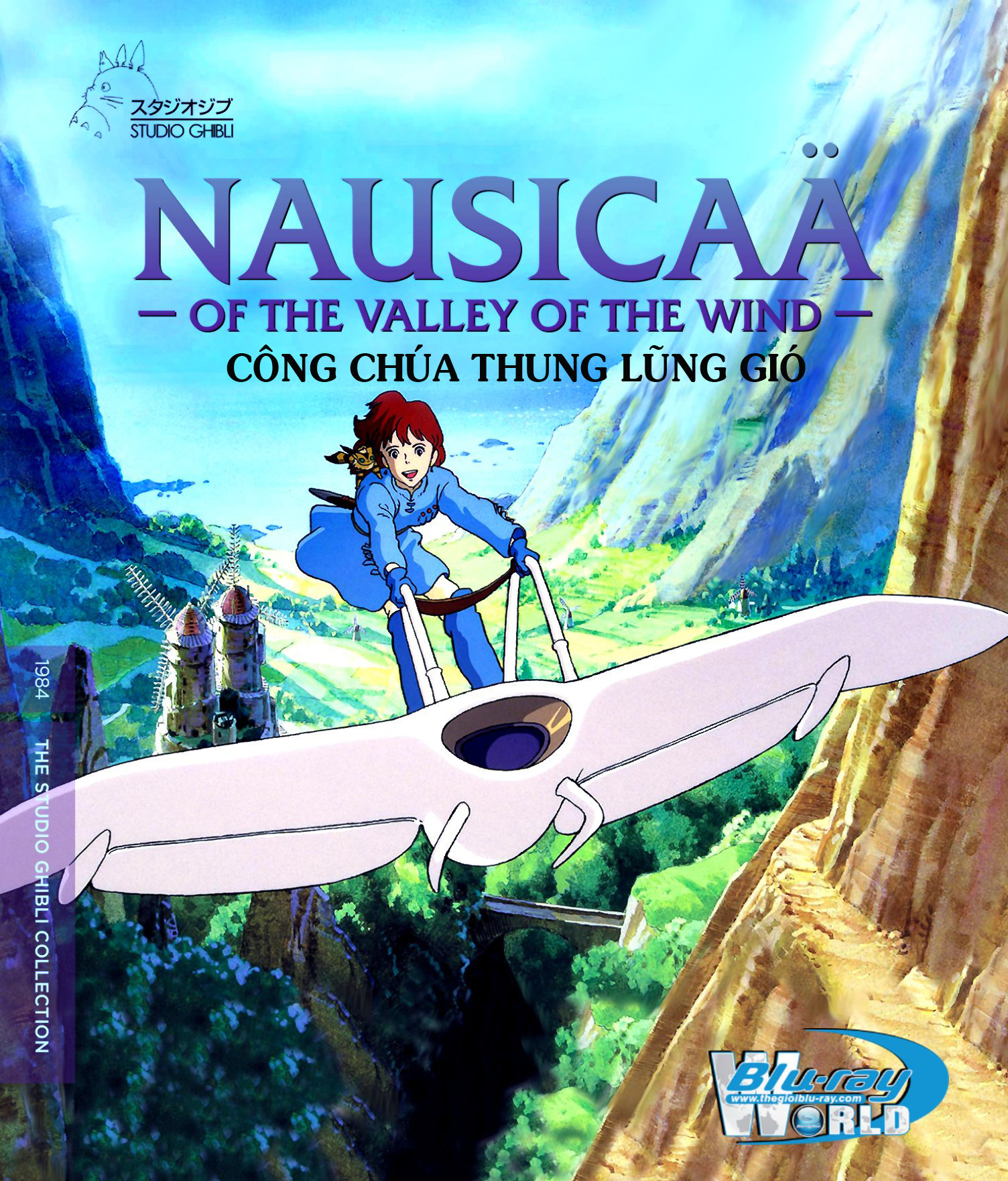B1525. Nausicaa of the Valley of the Wind 1984 - CÔNG CHÚA THUNG LŨNG GIÓ 2D25G (DTS-HD MA 5.1) Studio Ghibli