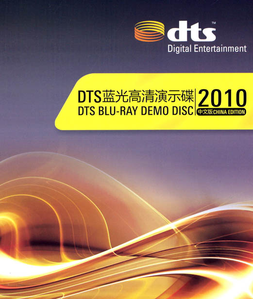 F155 - DTS Blu-ray Demo Disc 2010 3D 50G
