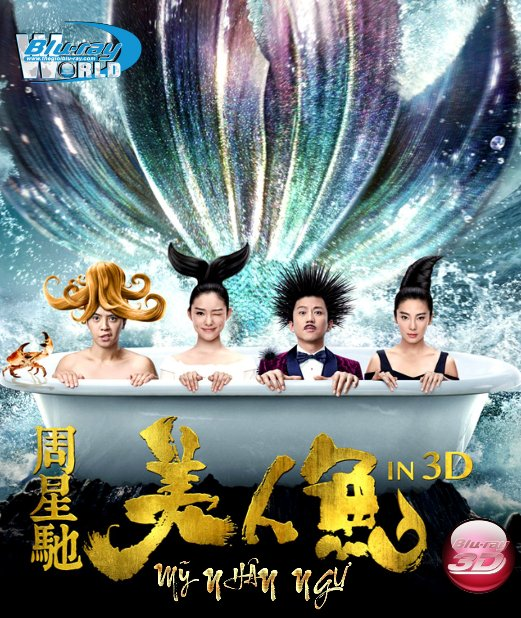 D290.The Mermaid 2016 - Mỹ Nhân Ngư 3D25G (TRUE-HD 7.1 DOLBY ATMOS)