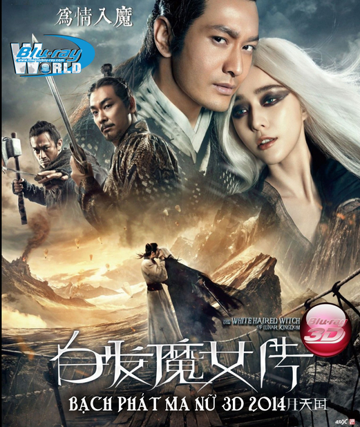D225. The White Haired Witch Of Lunar Kingdom - BẠCH PHÁT MA NỮ 3D 25G (DOLBY TRUE HD 5.1)