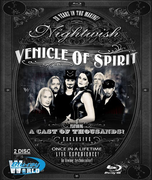 M1588.Nightwish Vehicle Of Spirit 2015 (1 DISC 50G 1 DISC 25G)