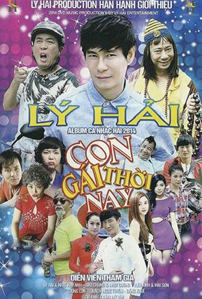 HM8142 - Ly Hải – Con Gái Thời Nay (2014)