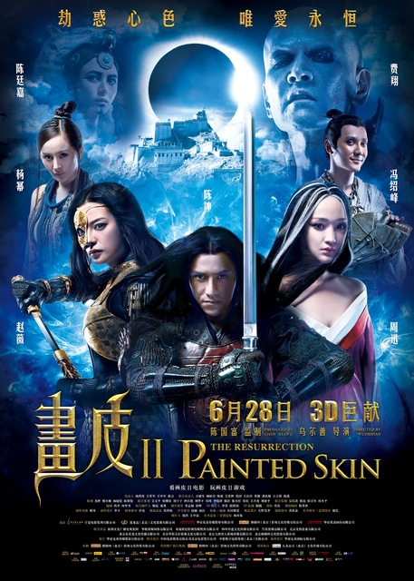 HD0007 - Painted Skin The Resurrection (2012) - Họa Bì