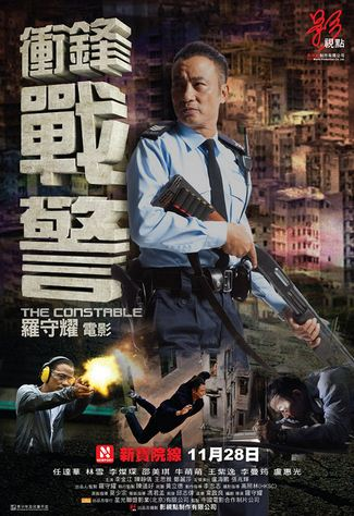 HD0147. The Constable - Xung Trận 2013