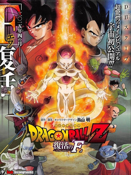 HD0420 -Dragon Ball Z Resurrection - 7 viên ngọc rồng